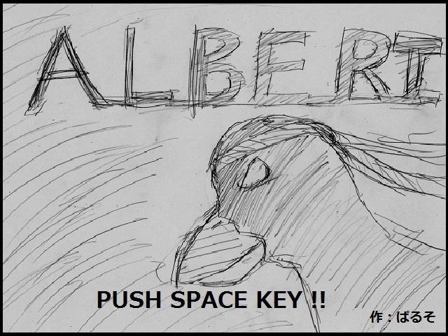 アルバート ~ALBERT~